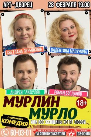 Афиша балаково кино